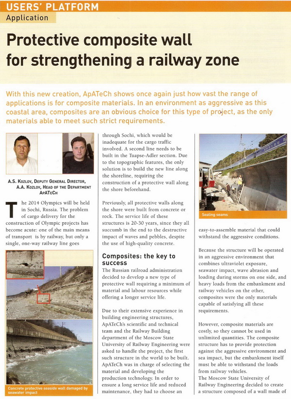 Protective Composite wall for strengthening a railway zone